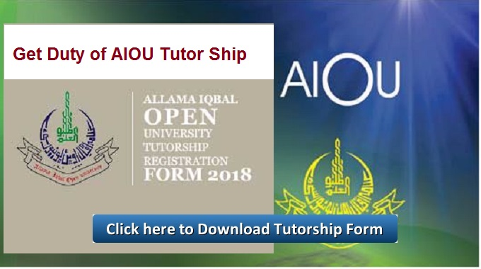 Download Application Aiou tutorship form | Aiou tutorship Job form 2018