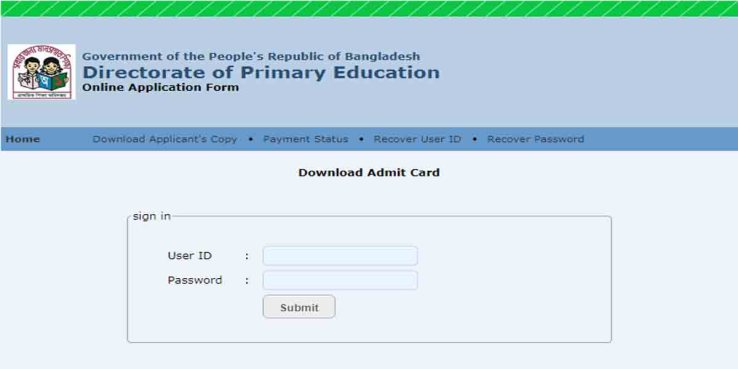 Primary School Teacher Exam Date Admit Card 2018